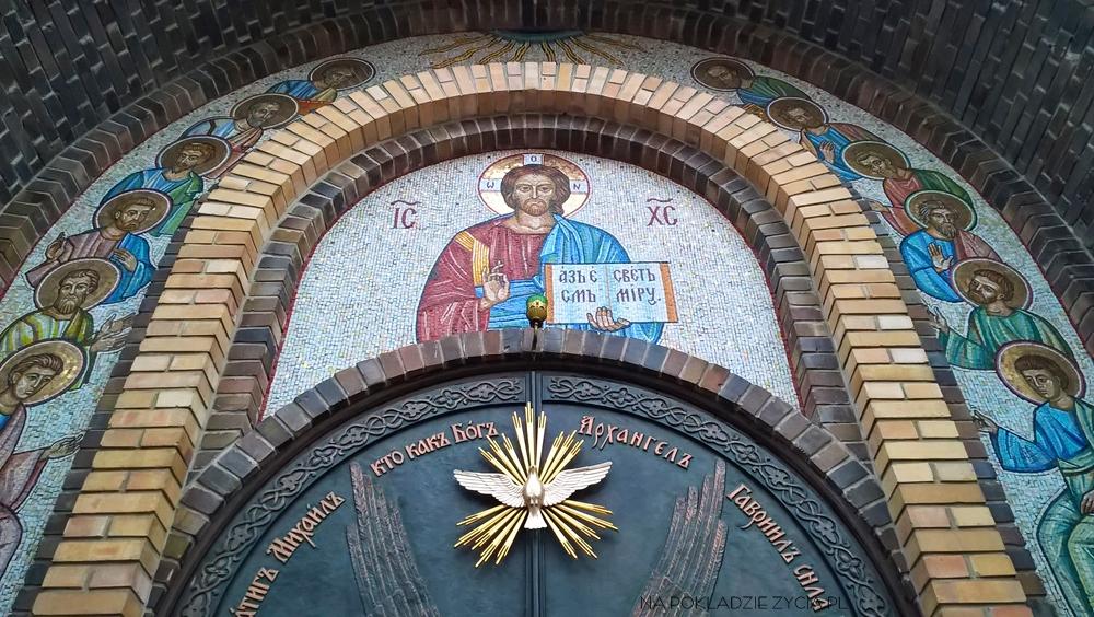 Cerkiew Świętego Ducha w Białymstoku